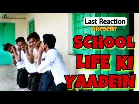SCHOOL LIFE KI YAADEIN    Last Reaction 🔥