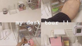 〝  my desk tour   〟