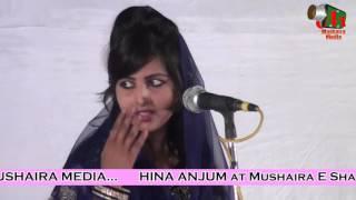 Hina Anjum, Mushaira E Shairat, Mumbra Mushaira 2016, Con. SAMEER FAIZI, 23/01/2016