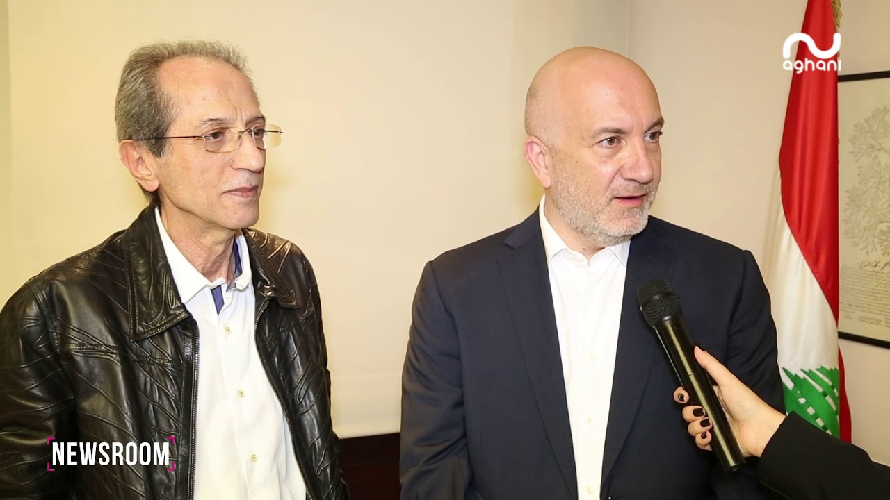 Arabica  و Aghani Aghani  تحت المظلّة نفسها!