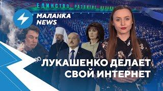 ⚡️«Грязные» фантазии Лукашенко/ Новый кредит Путина/ Беларусь наБерлинале