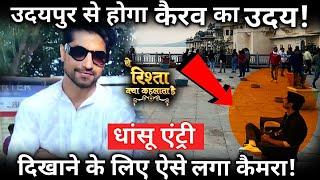 YRKKH : Harshad Chopra Begins Shooting; Here's His First Look as Kairav !
