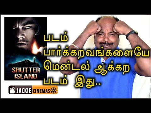 Shutter Island (2010)  Movie Review  In Tamil  By Jackiesekar    #hollywoodmoviereivew