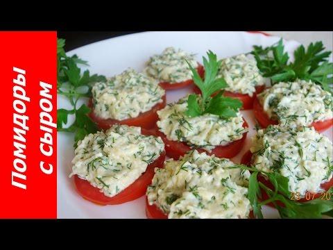 Рецепт Баклажаны в томатном соусе с чесноком