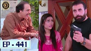 Bulbulay Ep 441 - ARY Digital Top Pakistani Dramas