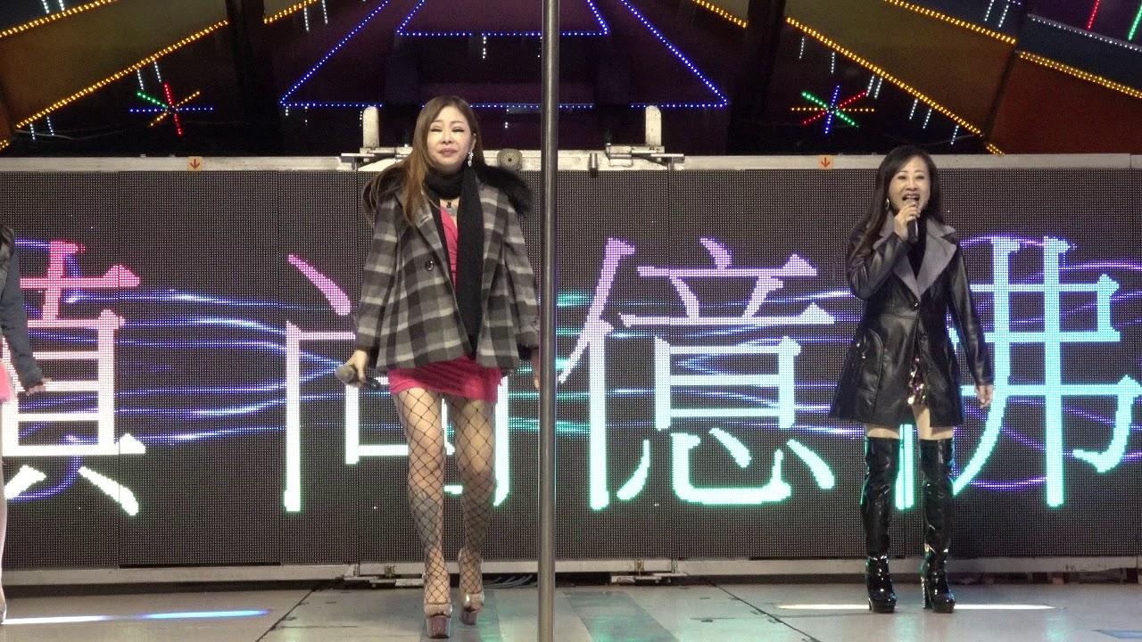 萬安宮萬教帝君聖誕千秋敬神晚會(18)20200202 - YouTube