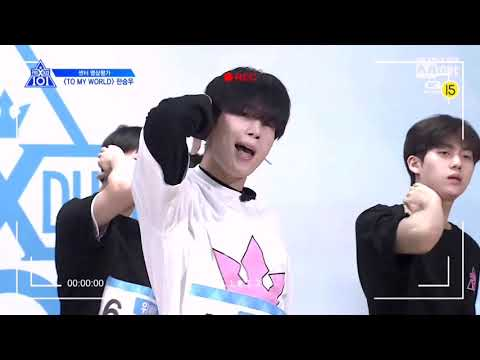 Who Is The Center Of To My World? [Produce X 101]