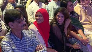 Ek Mulaqat Zaruri Hai Sanam | Qawwali by Sabri Brothers at Jashn-e-Adab 2019 Phase-2