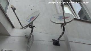 Установка триколор тв своими руками используя антенну соседа