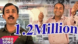 Video Song  रउआ ठीक कइनी कामवा ऐ मोदी जी @ Raua Thik Kaini Kamwa Modi Ji  Sunil Singh