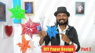 DIY Paper Design/ Paper Cutting Design Part 2  Remo Art 