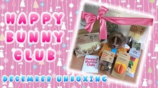 Happy Bunny Club December 2016 Unboxing | Guinea Pig Subscription thumbnail