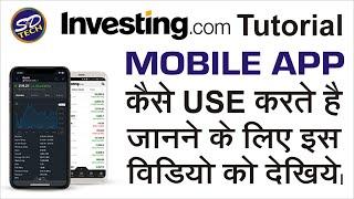 Investing Mobile App |  Investing Tutorial