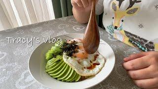 다이어트 동영상 블로그 | -8kg | 매일 다양한 요…
