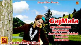 Ltest New Uttrakhandi Mix Pahadi Jaunsari Himanchali Gajmala # Full HD Video# Re mack