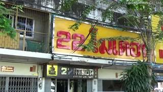 元、伝説の安宿「ジュライ・ホテル」があった【7月22日ロータリー】/(バンコク)
