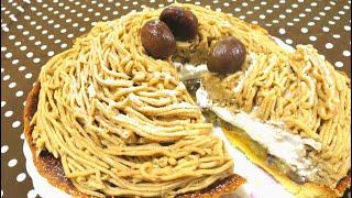 【本格】甘栗で簡単モンブランタルト♪ Mont Blanc Tart Recipe♪