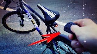 Полезные товары для твоего велосипеда !