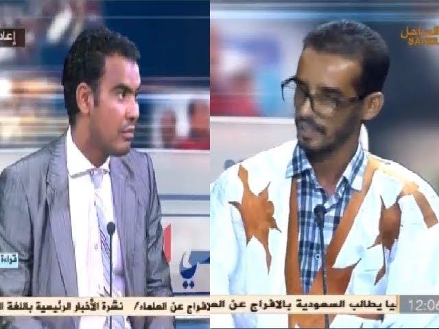 برنامج قراءة في الحدث - النشيد الموريتاني الوطني الجديد - قناة الساحل