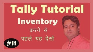 Inventory info Introduction Tally Erp 9 | Stock Opening Creation in tally erp 9