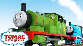 Томас на полной скорости Волшебные пожелания день рождения Томаса Детские мультики