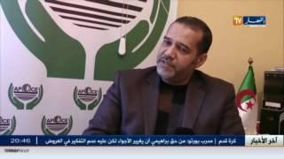 صحة: جمعية حماية المستهلك تطالب بمقاطعة لقاح ROR