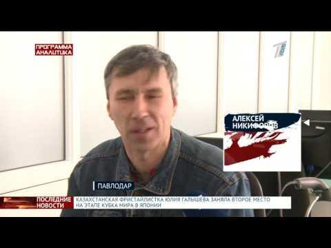 В Казахстане хотят запретить получение водительских прав