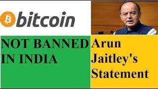 Bitcoin not banned in India || Arun Jaitley