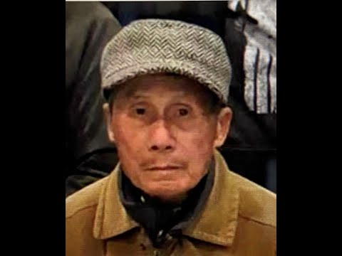 Oakland Police Missing Person Xian Zhou 85 Years Old Last Seen In Chinatown