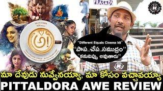 Awe Movie Review By Pittaldora | Nani | Kajal | Nithya Menen | Regina Cassandra | Telugu Panda