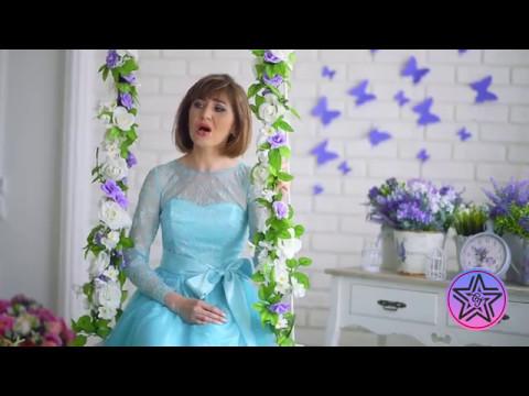 Татарский клип 2017