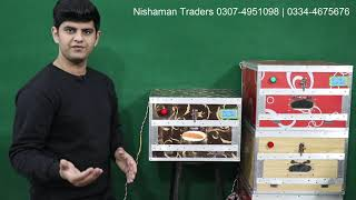 70 Eggs Incubator Semi Automatic Matchine in Lahore Pakistan by Nishaman Traders