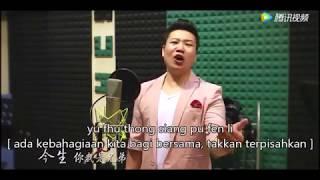 cin sen ni wo se siung ti (lirik dan terjemahan) Mp3