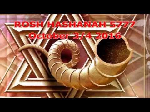 HPGvideos2007 Rosh Hashanah & Yom Kippur 5777 2016