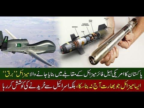 Pakistani Laser Guided Burq Technology Vs American Hell Fire Technology thumbnail