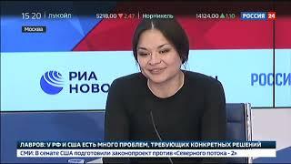Смотреть видео Масштабный полумарафон под названием Забег пройдет в 19 городах России   Россия 24 онлайн