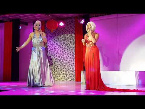 download 02.02.18 Barbra Streisand and Celine Dion's Tell Him by Precious and Bernie at O Bar