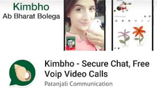 How to download Kimbho if not found on Playstore?  Get 100% Working APK link of Patanjali Chat App