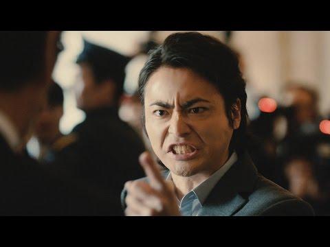 """山田孝之、""""総理""""に決断迫る!ハイテンションで叫びまくるCM公開  「PlayStation4」新CM「決断を迫る山田」シリーズ 「総理編」「後輩編」 #Takayuki Yamada #PS4"""