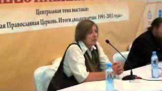 Медведева И.Я. Беседа 3 1  Пограничное состояние 16.12.2011