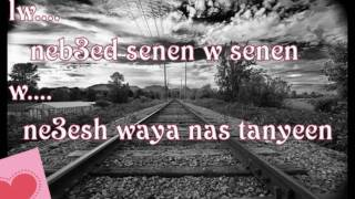 ahmed alaa khayef (4 my first love)