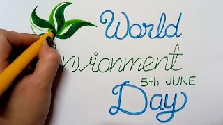 World Environment Day Posters