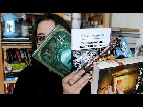 7 книг для чтения ближе к ночи | MyBook
