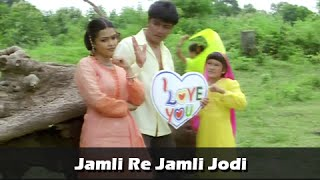 Deepa Parab in Jamli Re Jamli Jodi song - Maratha Battalion Marathi Movie - Indian War Drama Film