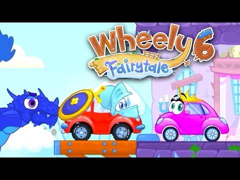 trickfilme deutsch trickfilme f r kleinkinder animation f r kinder kinderfilm auto autos. Black Bedroom Furniture Sets. Home Design Ideas