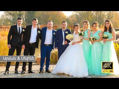 Arman & Meline Armenian Wedding 4K , 2019 MesropVideo Արման & Մելինե Հայկական հարսանիք