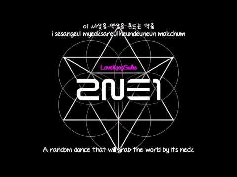 2NE1 (CL Solo) - Mental Breakdown (멘붕) [English subs + Romanization + Hangul] 720p