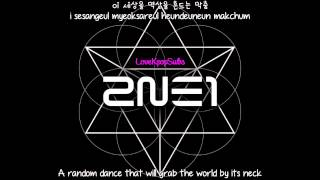 2NE1 (CL Solo) - Mental Breakdown (멘붕) [English subs + Romanization + Hangul] 720p