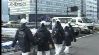 大震災 東日本