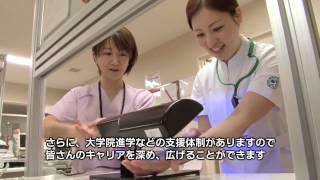 東京の病院(三田病院)の看護部紹介(看護師の仕事・看護師求人・看護師募集・ 看護師年収・看護師の役割について)